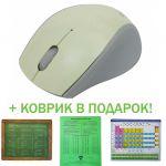 Мышь беспроводная CBR S7 Green