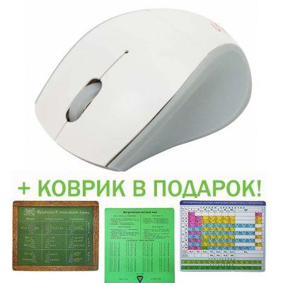 Мышь беспроводная CBR S7 White