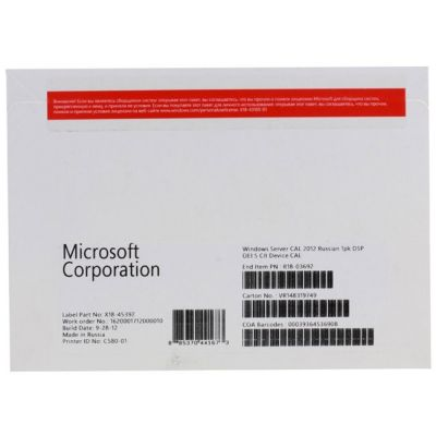Программное обеспечение Microsoft Windows Server CAL 2012 Russian 1pk DSP OEI 5 Clt Device CAL R18-03692