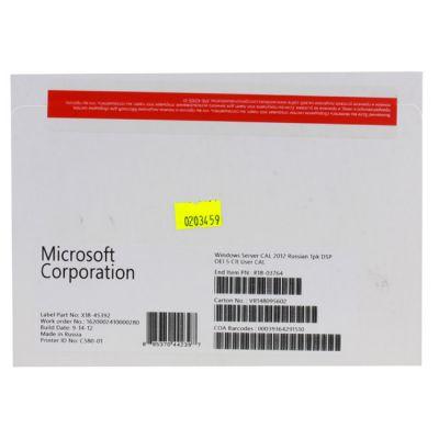 Программное обеспечение Microsoft Windows Server CAL 2012 Russian 1pk DSP OEI 5 Clt User CAL R18-03764