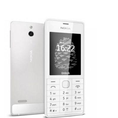 ������� Nokia 515 Dual Sim (White)