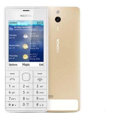 ������� Nokia 515 Dual Sim Gold