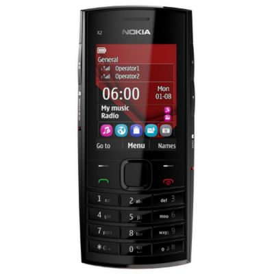 Телефон Nokia X2-02 (красный)