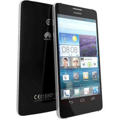 Смартфон Huawei Ascend D2 Blue (D2-0082)