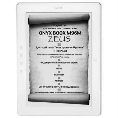 Электронная книга Onyx Boox M96M ZEUS (White)