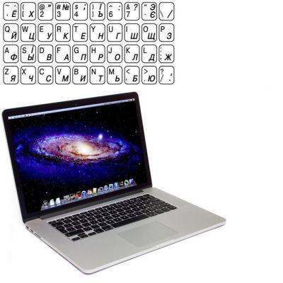 ������� Apple MacBook Pro 15 ME293RU/A
