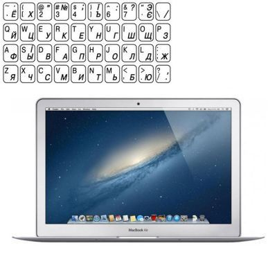 Ноутбук Apple MacBook Air 13 MD760RU/A