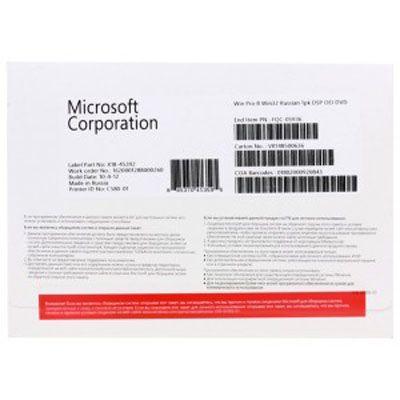 Программное обеспечение Microsoft Windows 8.1 64-bit Russian 1pk DSP OEI DVD WN7-00607