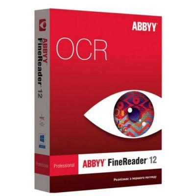 Программное обеспечение ABBYY FineReader 12 Professional Edition BOX AF12-1S1B01-102