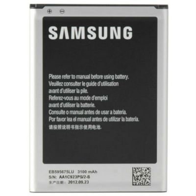 Аккумулятор Samsung для Samsung GT-N7100 Galaxy Note II EB595675LUCSTD