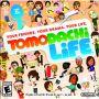 Игра для Nintendo (3DS) Tomodachi Life