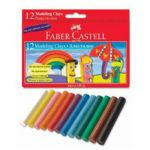 Faber-Castell ��������� 12 ������ 120003