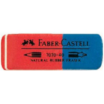 Faber-Castell ������ ������������, �/�������. � ������� ���������� � ��� ���� 7070 187080