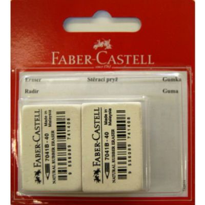 Faber-Castell Ластик двусторонний (2 шт) 7040 263223