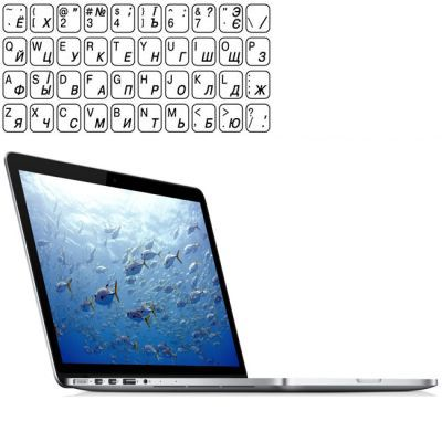 Ноутбук Apple MacBook Pro 13 Z0QB0001W