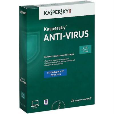 ��������� Kaspersky Anti-Virus 2015 Russian Edition. 2-Desktop 1 year Base Box (0+) KL1161RBBFS
