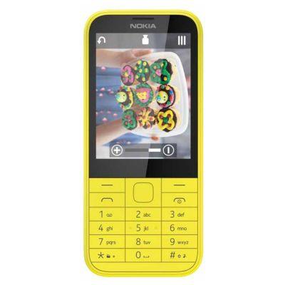 Телефон Nokia 225 Yellow A00018872