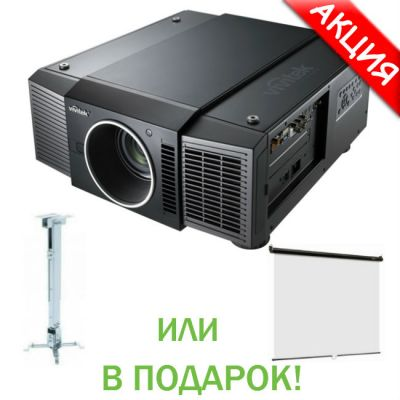Проектор Vivitek D8900