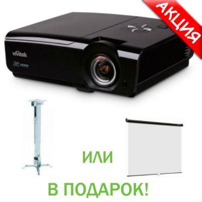 Проектор Vivitek D950HD