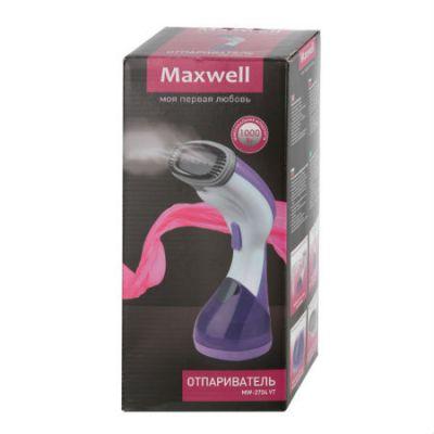 Maxwell Отпариватель одежды фиолетовый MW-3704-VT
