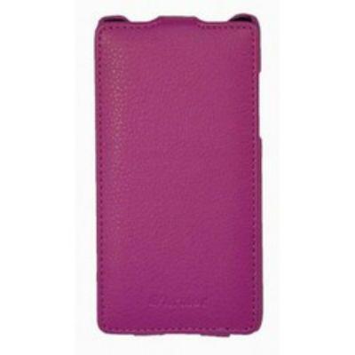 Чехол Armor-X для HTC Desire 516 dual sim flip full пурпурный