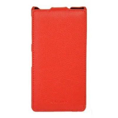 Чехол Armor-X для HTC Desire 816 flip full красный