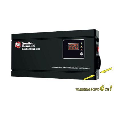 ������������ ���������� Quattro Elementi Stabilia 500 W-Slim 772-555