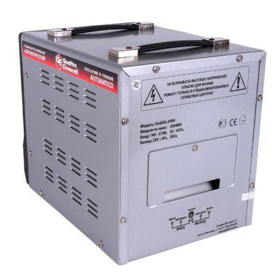 Стабилизатор напряжения Quattro Elementi Stabilia 5000 772-081