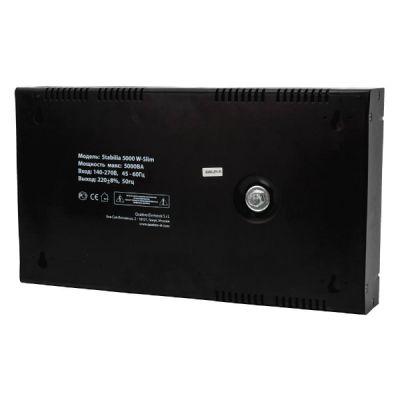 ������������ ���������� Quattro Elementi Stabilia 5000 W-Slim 640-544