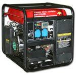 Генератор DDE бензино инверторного типа DPG7201Ei однофазн.ном/макс. 7,2/8,0 кВт (т/бак19 л, электростарт, 57 кг)