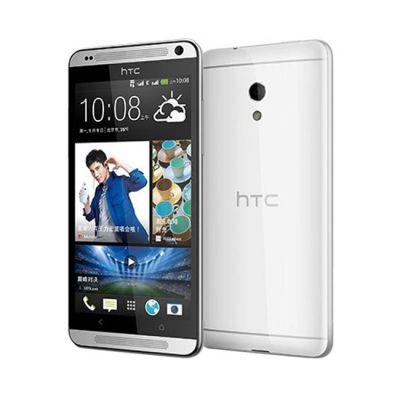 Смартфон HTC Desire 700 dual sim White