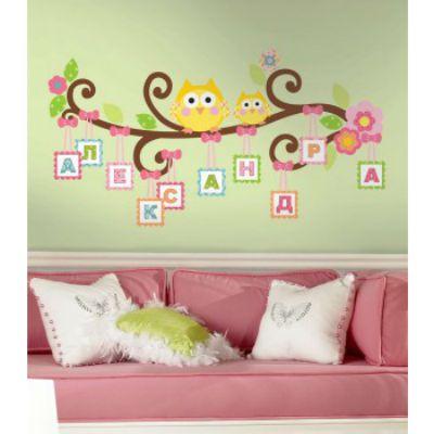 Декоративная наклейка RoomMates RMK-RSN2333GM