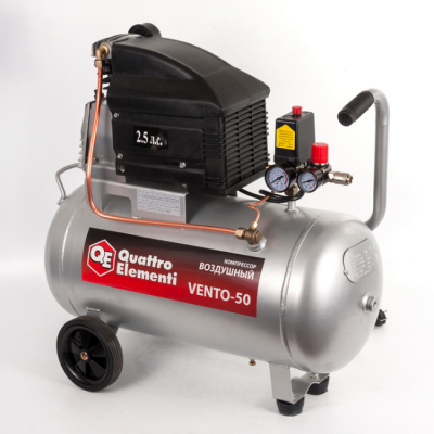 Компрессор Quattro Elementi VENTO-50 770-254 (280 л/мин, 50 л 2,5 л.с, 8 бар)