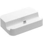 Док-станция IQFuture для Samsung Galaxy S4, S4 mini, S3, S3 mini и других смартфонов с разъемом micro USB (белая) IQ-SDS01/W