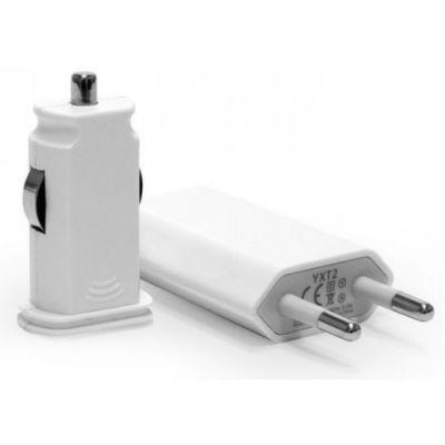IQFuture набор для зарядки iPhone, iPod и многих других смартфонов и планшетов на работе, дома,в машине IQ-ACC01