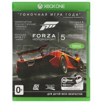 ���� ��� Xbox One Forza 5 GOTY [RUS]
