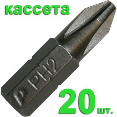 """Бита Практика """"Профи"""" PH-2 х 25 мм (20 шт), кассета 035-585"""