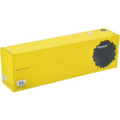 Расходный материал Совместимый Тонер-картридж Т2 (аналог AR-020LT) для Sharp AR-5516/5516D/5516N/5520D/5520N (16000 стр.) TC-SH020