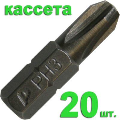 """Бита Практика """"Профи"""" PH-3 х 25 мм (20 шт), кассета 036-629"""