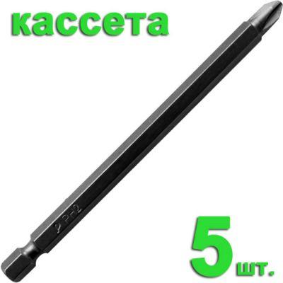 """Бита Практика """"Профи"""" PH-2 х 110 мм (5 шт), кассета 036-759"""