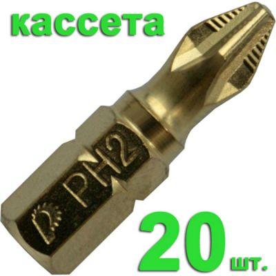 """Бита Практика """"Эксперт"""" PH-2 х 25 мм Tin (20 шт), кассета 036-872"""