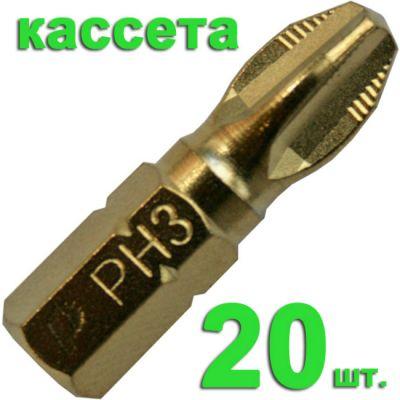 """Бита Практика """"Эксперт"""" PH-3 х 25 мм Tin (20 шт), кассета 036-889"""