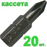 """Бита Практика """"Профи"""" PH-1 х 25 мм (20 шт), кассета 036-612"""