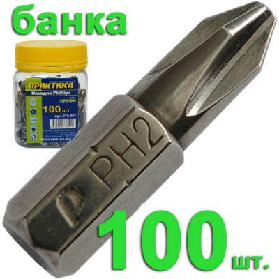 "���� �������� ""�����"" PH-2 � 25 �� (100 ��), ����� 776-591"