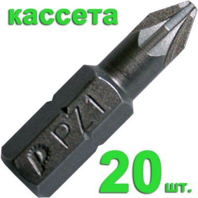 """Бита Практика """"Профи"""" PZ-1 х 25 мм (20 шт), кассета 036-636"""