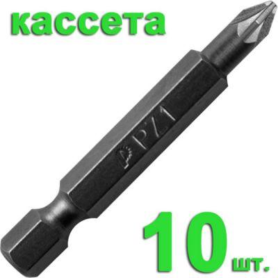 """Бита Практика """"Профи"""" PZ-1 х 50 мм (10 шт), кассета 036-728"""