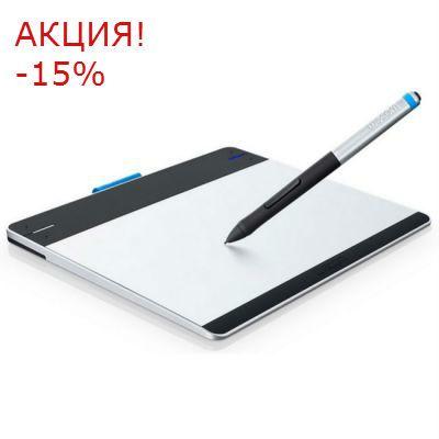 Графический планшет Wacom Intuos Pen CTL-480S-RUPL