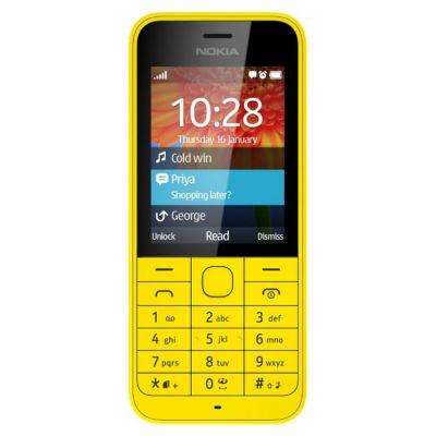 Телефон Nokia 220 Dual Sim Yellow A00017594