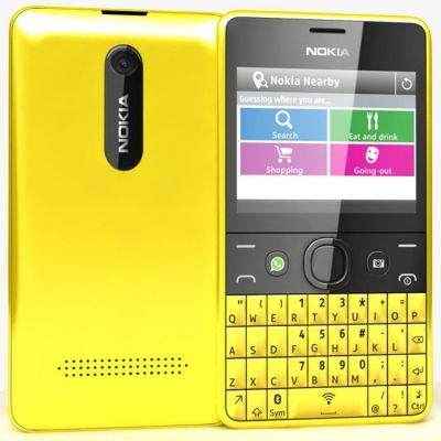 ������� Nokia Asha 210 Dual Sim Yellow