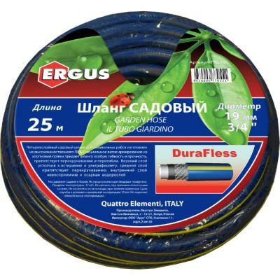 "Quattro Elementi 770-551 Шланг садовый DuraFless 3/4"" 25 метров, 4-х слойный"